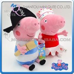 Mini Qute wholesale 23 & 30 cm Kawaii cartoon stuffed animal Pirate Ballet peppa pig george pepa pig plush kids children toy