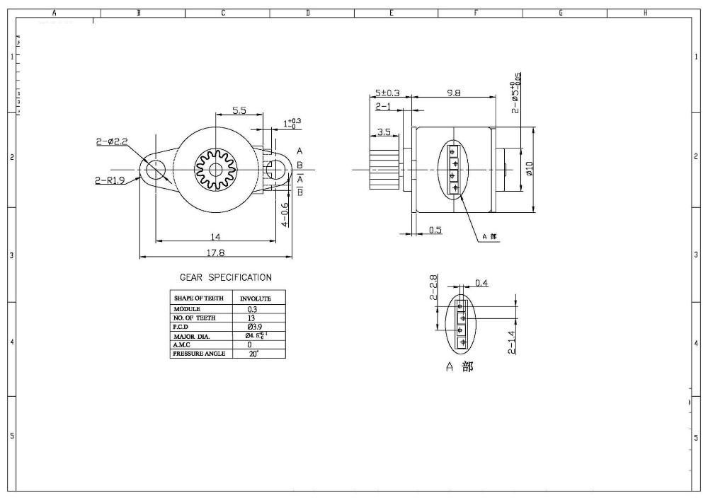 micro stepper motor 10mm intertool vendor stepper motor 10 mm5.jpg