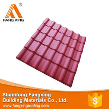 Alibaba China supplier royal tile ,synthetic resin roofing tile, resin fiberglass spanish roofing tiles