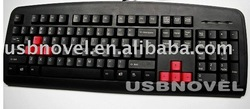 Water-proof game Keyboard UST-NKY03