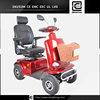 deluxe security USA BRI-S03 yongkang security use 2 wheel electric scooter