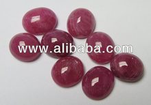 Ruby New Heated Mozambique Cabochone