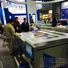 acrylic sheet printing machine digital flat bed printer uv acrylic printing machine