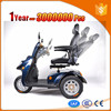 cheapest handicapped scooter disabled mobility scooter mini made in china