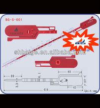 container lock BG-S-001