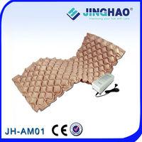 wholesale cheap hospital air cushion price