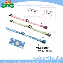 Best quality cheap custom free sample dog collar for dogs and cats