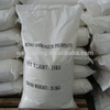 /product-gs/powder-monopotassium-phosphate-price-60058876882.html