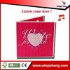Listen your love! 3d custom music luxurious wedding invitation card