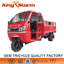2015 chongqing factory heavy loading 3 wheel moped cargo tricycle