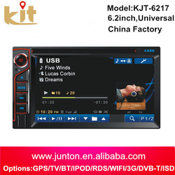 in dash 800*480 7 / 6.95/ 6.2 inch cheap cd/vcd/dvd player with usb map