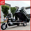China 3 wheel motorcycle 250cc Chinese tricycles trucks reverse trike for adults