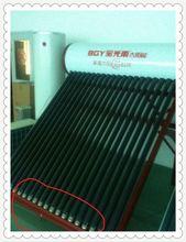 Highest Quality Economic Vacuum Tube For Solar Water Heating