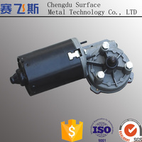 12v small dc electric car motor