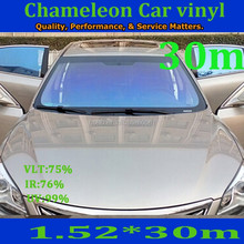 CH002 automobile covering,chameleon car window film,solar window film for car