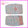 world best selling disposable sleepy baby diapers Japanese SAP