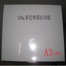 Full color inkjet double sided / side high Glossy Photo printing Paper
