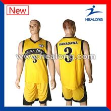 Promotional baseketball uniform