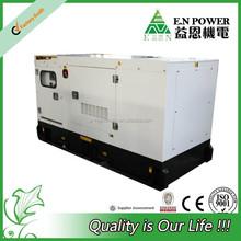 AC three phase 13KW/16KVA diesel generators powered by yangdong engine