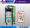 BQ-208FC Soft Serve Ice Cream Machine ce