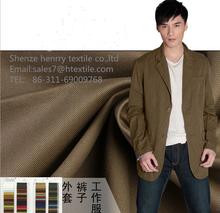cotton Double warp twill fabrics for dust coat or uniform