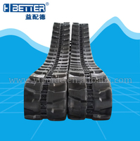 Agriculture machinery combine harvester rubber track for sale