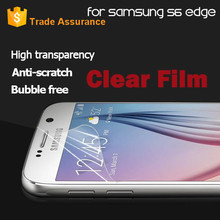 2mm Thickness 2.5D Round Edge 9H Tempered Glass Screen Protector For S6