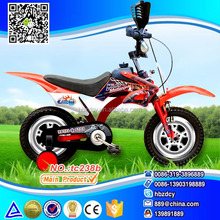 motor model kids bike motor bike for children riding cycle