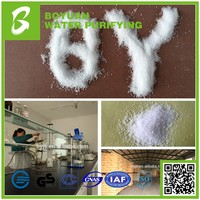 Wholesale the Best Quality Nonionic Polyacrylamide As Antiscalant Water Treatment Chemicals