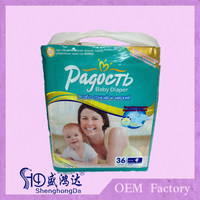 Disposable Diaper Type and Non-woven,Non Woven Fabric,Pulp, SAP Material cheap baby diapers
