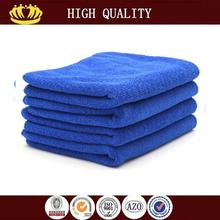 2015 new design dual side thick plush microfiber towel