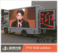 Ali China SMD truck/moving/car/bus display and trailer LED p8 screen