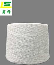 long fiber pure linen yarn