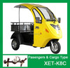 Electric Tricycle XET-K8C Mix passengers and cargo