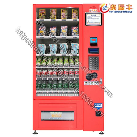 ycf vm007a 0608 sandwich automatique prix de la machine distributeur automatique pour vente. Black Bedroom Furniture Sets. Home Design Ideas