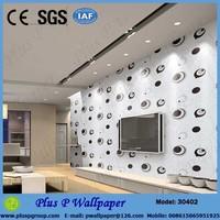 Italian sound-absorbing decorative vinyl home wallpaper