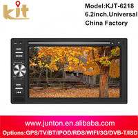 2 din 6.2 inch touch screen car dvd with car gps and list of software companies in dubai