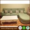 Modern Living room L shape fabric sofa