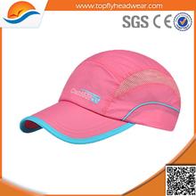 High quality light breathable running cap/custom dri fit polyester running hat/mesh running sprots hat