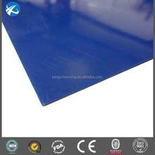 hdpe plastic sheet/high density pe 300 sheets/High Density Polyethylene