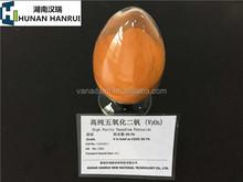 high purity vanadium pentoxide
