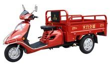 110 CC 3 Wheel Motorcycle