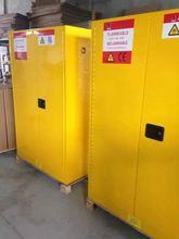 Lockable steel fire retardant corrosive chemicals storage cabinet