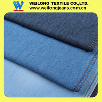 B30781-4G-A 5.5oz thin 100% cotton denim fabric for summer wearing