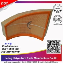 Air Intake Filter Element from China manufacturers