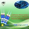 Adhesive Metal Sealant High Modulus Construction Adhesives