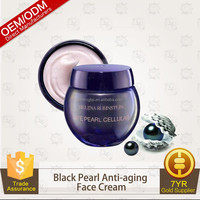 Best Day Cream- Anti Aging-paraben Free, SPF 25, for Dry & Very Dry Skin By Sea of Spa Black Pearl