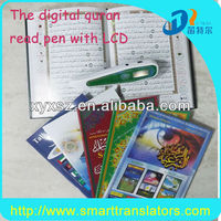 Late talking Al Quran Electronic talking Pen with LCD screen /Tajweed Rules/Tafsir/Al-Qiraat features
