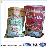 Good quality recycled pp woven rice bag feed bags customized, low price laminated pp woven bag