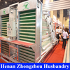 environmental control poultry house/chicken legs import/egg chicken house design for layers